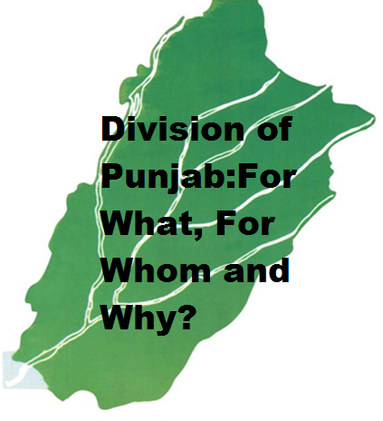 partition-of-punjab.png